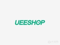 所有UEESHOP建站系统独立站 客户网站清单