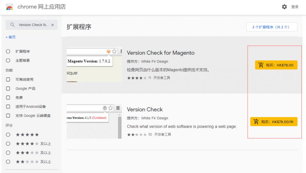 全球约27万Magento网站清单+网站联系人数据 Version Check for Magento